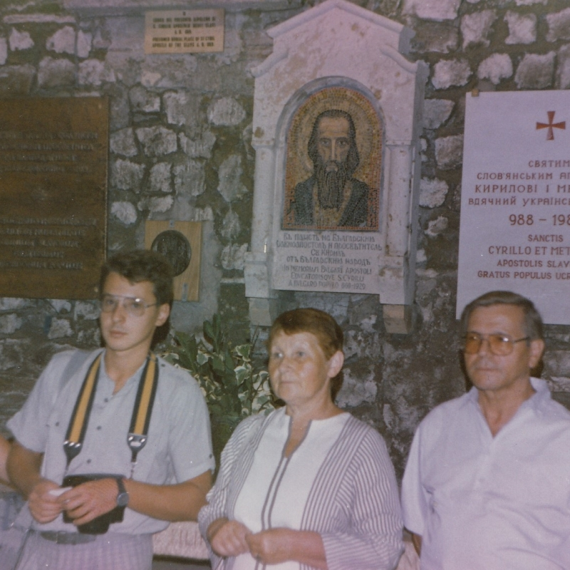 1989 Рим гроба на Константин Кирил Философ