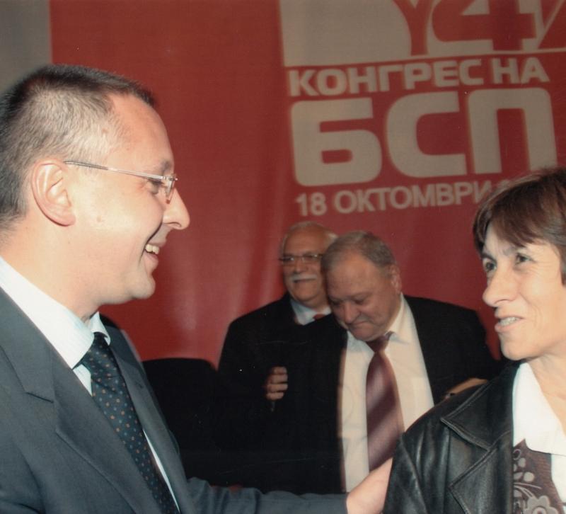 2009.10 47 конгрес на БСП-4