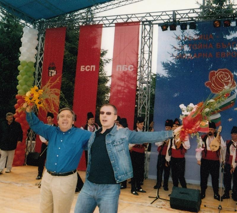 2003 Бузлуджа с Антониу Гутериш-1
