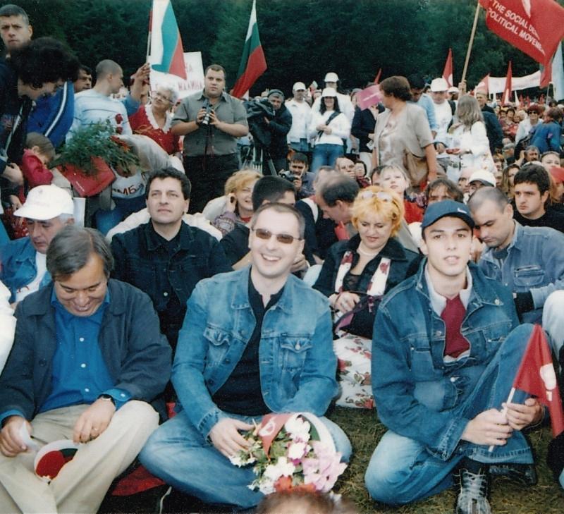 2003 Бузлуджа с Антониу Гутериш-3