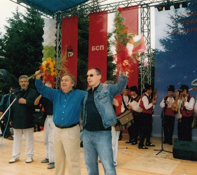2003 Бузлуджа с Антониу Гутериш-4