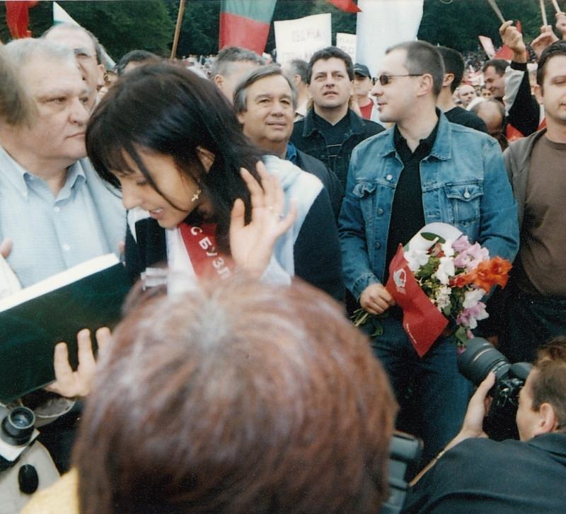 2003 Бузлуджа с Антониу Гутериш-5
