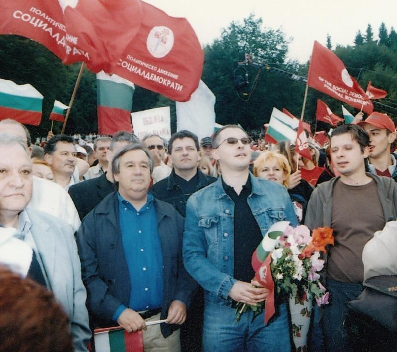 2003 Бузлуджа с Антониу Гутериш