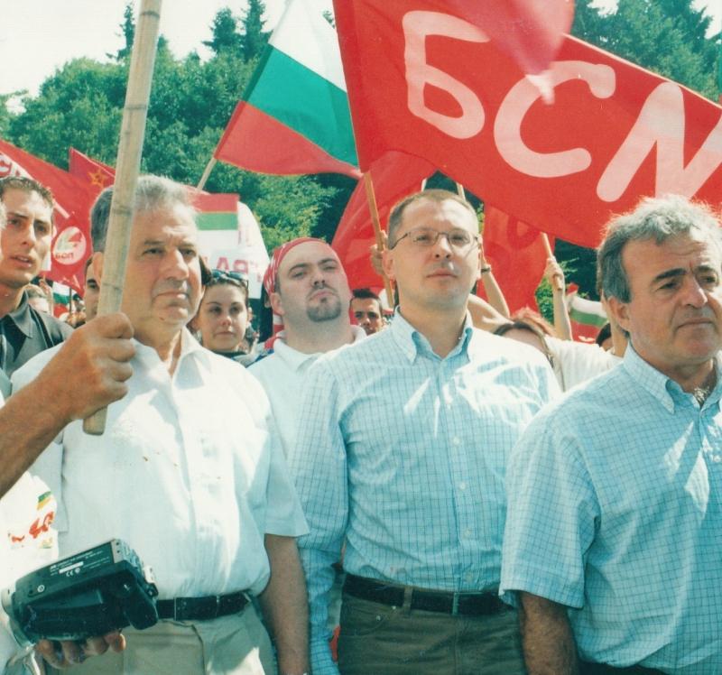 2004 Бузлуджа