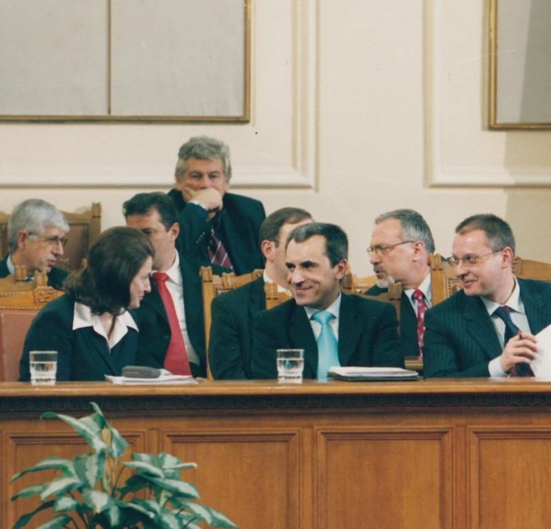 2005.11 Парламентарен контрол