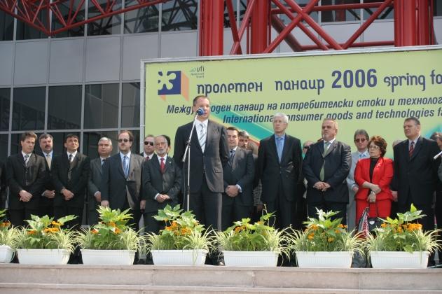 2006.05 Пловдивски панаир-1