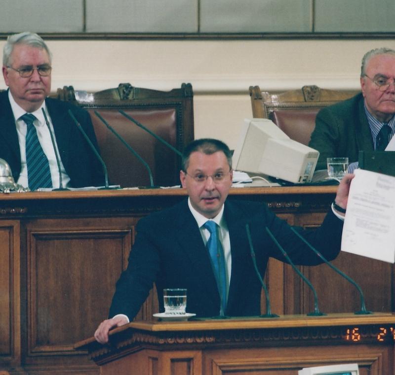 2007.02 Парламентарен контрол