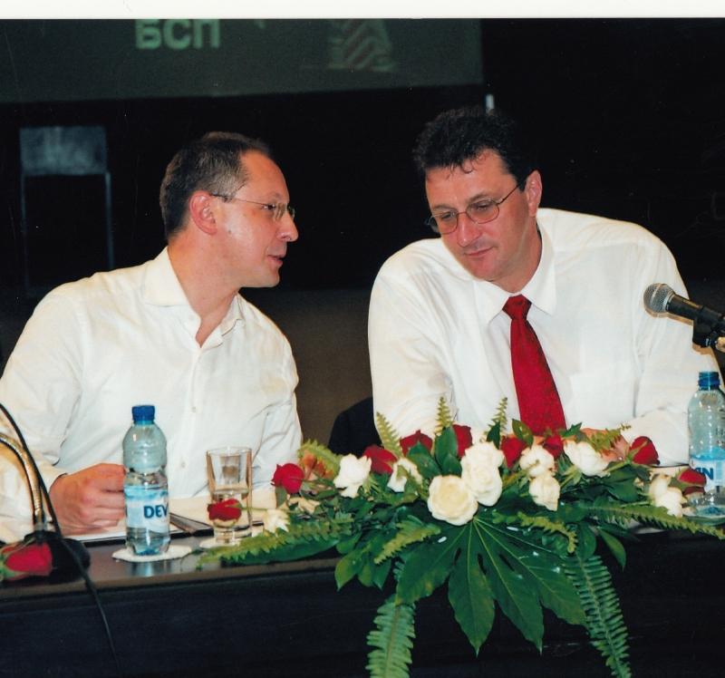 2007.06 46 Конгрес на БСП