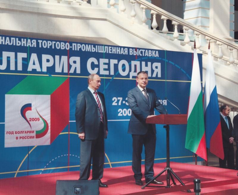 2009 с Путин в Москва