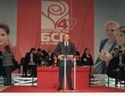 2009.10 47 конгрес на БСП-1